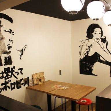 九州居酒屋 博多満月 吉祥寺店 店内の画像