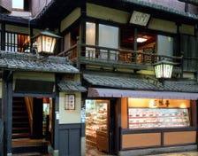 130余年の伝統を誇る三嶋亭