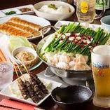 【宴会コース】 九州の名物料理がずらり♪2時間飲み放題付き◎