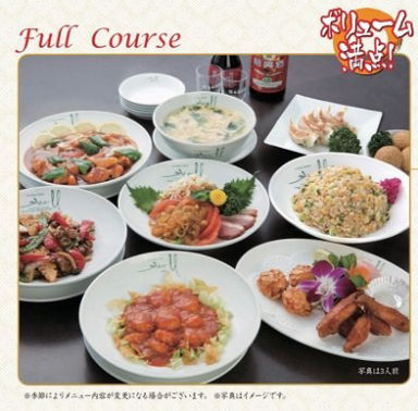 レストラン シェル  コースの画像