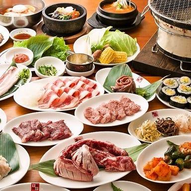 焼肉 韓国料理 焼肉李朝園 布施店 こだわりの画像