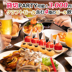 Party&Cafe Bar 麦犬