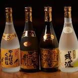【泡盛・古酒】 種類豊富にご用意!色々と飲み比べてみては?