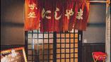 ◆駅近◆ 京都駅から好アクセス!仕事終わりやご家族のお食事に
