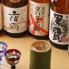 こじゃんと旨い料理に合う地酒・竹酒