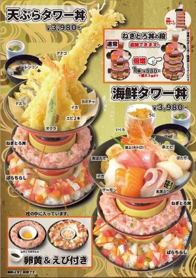 寿司うどん 源氏家族 上小塙店  コースの画像