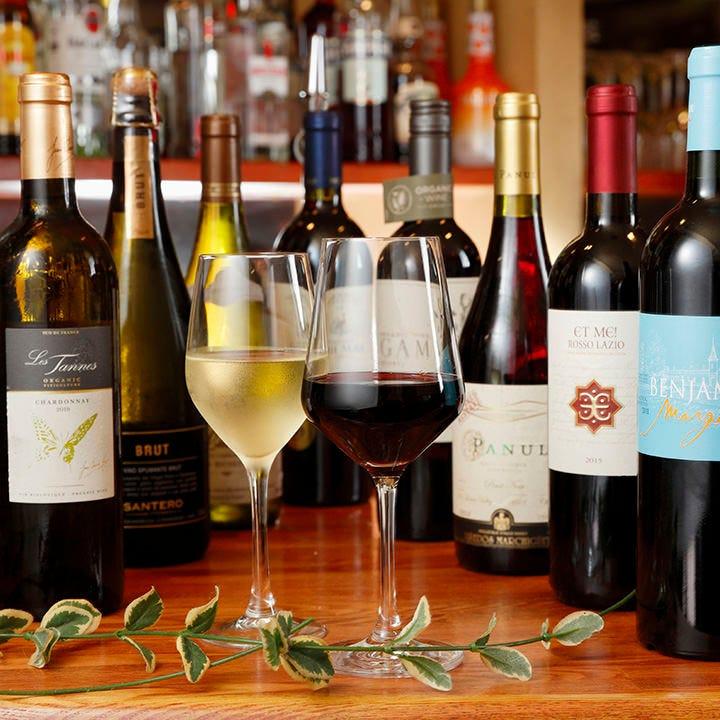 世界各国の厳選ワインを常備