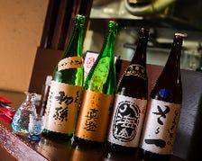 数多くの日本酒・焼酎をご用意