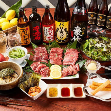 食肉卸直営・黒毛牛専門 北条焼肉センター 小田原店 コースの画像