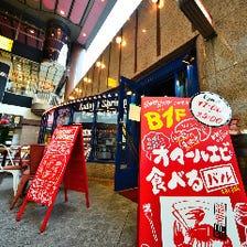 梅田茶屋町で話題のお洒落バルです♪