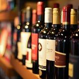 【各国のワイン】 ワインの種類の豊富さも当店の自慢!