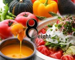 eight 北新地(ダイニングエイト)