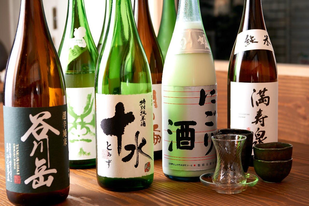 日本酒飲み放題 1時間1,500円(税抜)