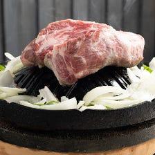 【インスタ映え!】ラムステーキ!