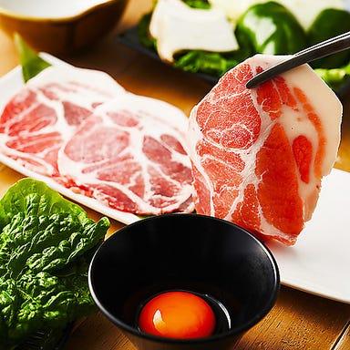 幸せの焼肉食べ放題 かみむら牧場 京急蒲田第一京浜側道店 メニューの画像