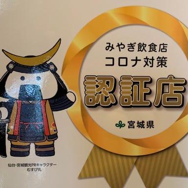 Season 花蔵-kagura-  メニューの画像