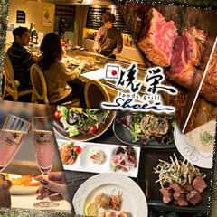 foods grill 焼栄