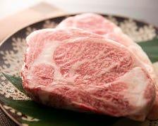 極上の霜降り肉をリーズナブルに