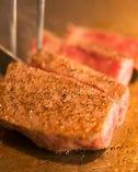 国産黒毛和牛のサーロインステーキをご堪能あれ!