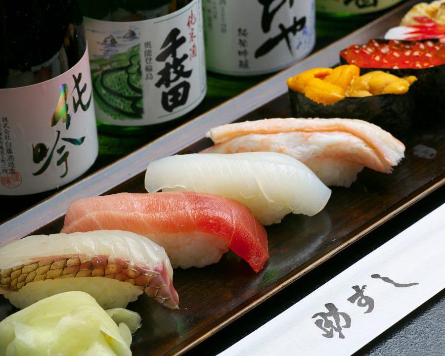 新鮮こだわり寿司