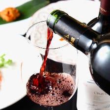 鉄板焼のペアリングに100種のワイン