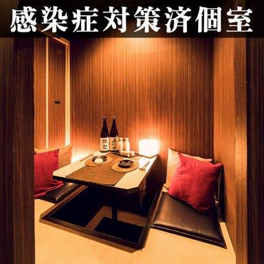 地鶏食べ放題 完全個室 ごちそうさん上野店 店内の画像