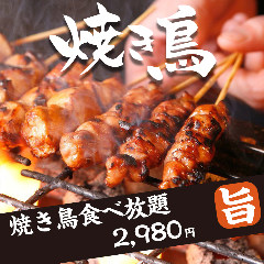 地鶏食べ放題 完全個室 ごちそうさん上野店