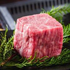 """赤身肉の塊焼き """"Wagyu Rump Meat""""""""Huge chunk of meat"""""""
