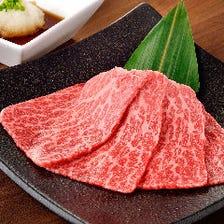 【お勧め】和牛上赤身焼きしゃぶ おろしポン酢添え
