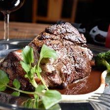 国産 牛ランプ塊肉