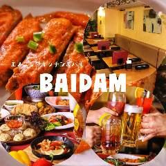 エスニックキッチン&バル BAIDAM(バイダム) 湯島店