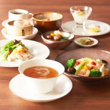 中国料理 東天紅 第一ホテル両国店 メニューの画像