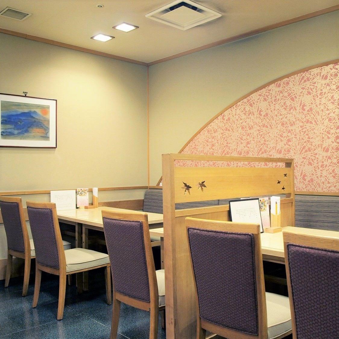 広々とした空間でゆっくりと お食事をお楽しみください♪