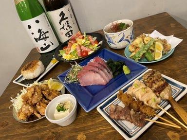串酒場 清 ‐キヨシ‐  コースの画像