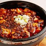 熱くて辛くて甘くてもう箸が止まらない!石鍋麻婆豆腐