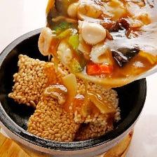 海鮮たっぷり!広東料理