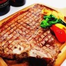 お肉の気分を満たす【Tボーンステーキのコース】~アミューズ・前菜・パスタ・メイン・デザート~