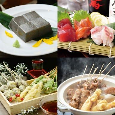 天ぷらとおでん 個室 天串(TENGUSHI) 六本木店 コースの画像