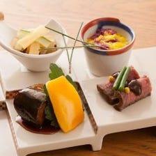 《おまかせコース》四季折々の旬の食材を用いた、伝統的かつ独創的な日本料理