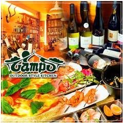 CAMPS(キャンプス) 東戸塚店