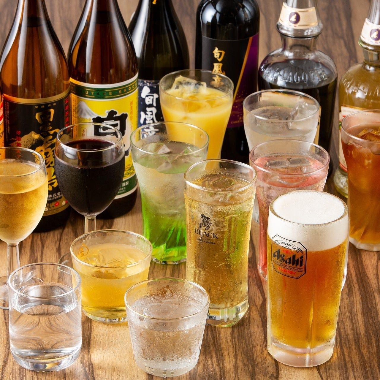 生ビールをはじめ日本酒や焼酎・果実酒などバラエティ豊か