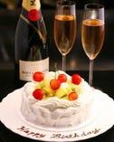 記念日誕生日には手作りケーキをサービスでお作りします。要予約