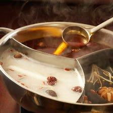 蒙古薬膳火鍋『三昧薬膳スープ』