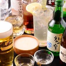 《飲み放題》生ビール、チャミスル、マッコリが飲み放題!