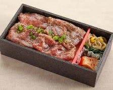 おうちで食べよう!平城苑のお弁当