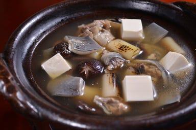 日本料理 日の出  こだわりの画像