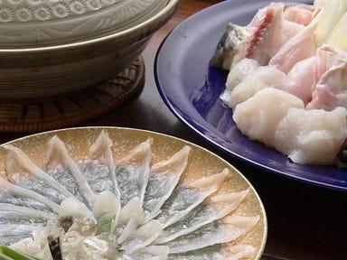 日本料理 日の出  コースの画像