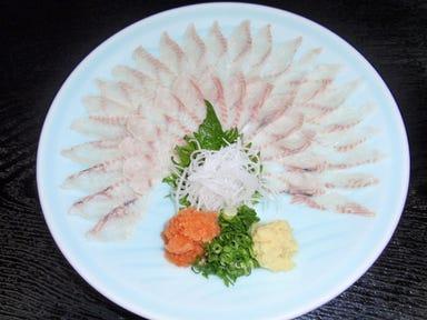 日本料理 日の出  メニューの画像