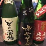 栃木の地酒を中心に季節のお酒をお楽しみください。