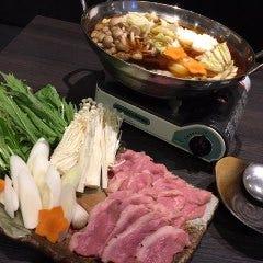 Tochinokiya